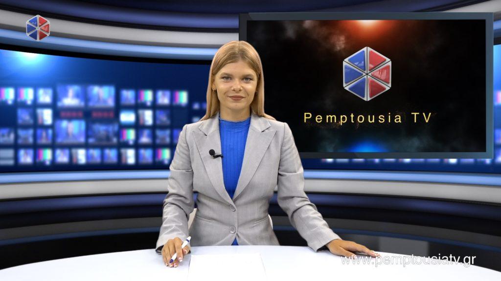 Δείτε το δελτίο ειδήσεων στα Ρωσικά (Новости на русском языке)