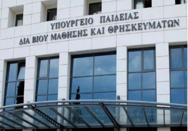 Τα πρώτα Πειραματικά και Θεματικά Δημόσια ΙΕΚ λειτουργούν από Οκτώβριο
