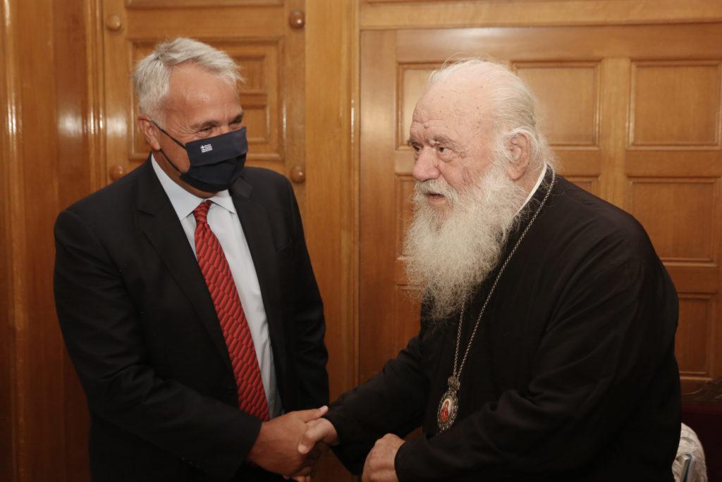 Συνεργασία με το Ε.Κ.Δ.Δ.Α. υπέγραψε η Εκκλησία της Ελλάδος