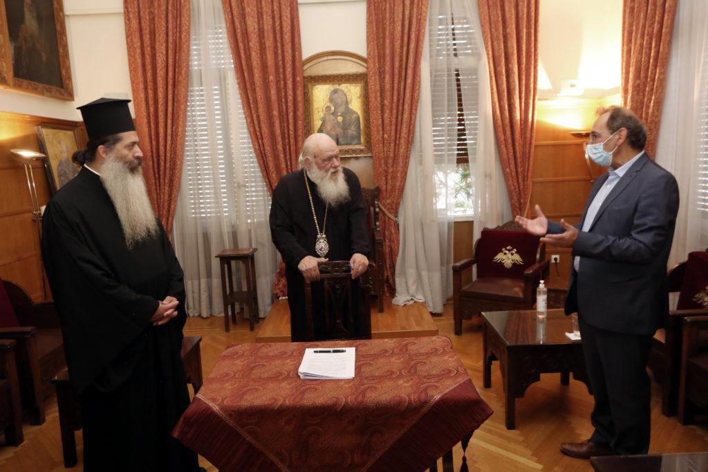 Υπογραφή σύμβασης Αρχιεπισκοπής-Δήμου Βύρωνα