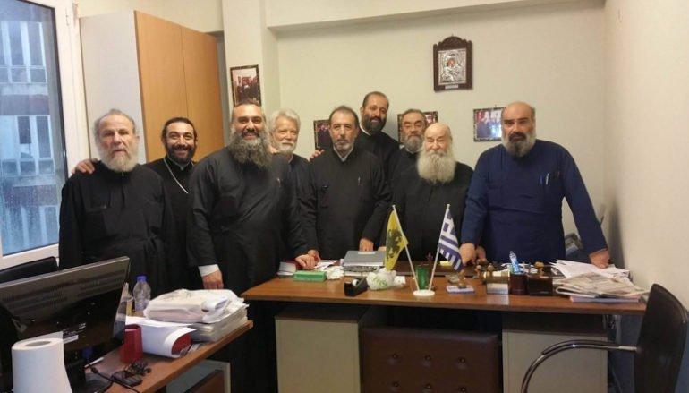 Στις 22 Νοεμβρίου η Γενική Συνέλευση του ΙΣΚΕ